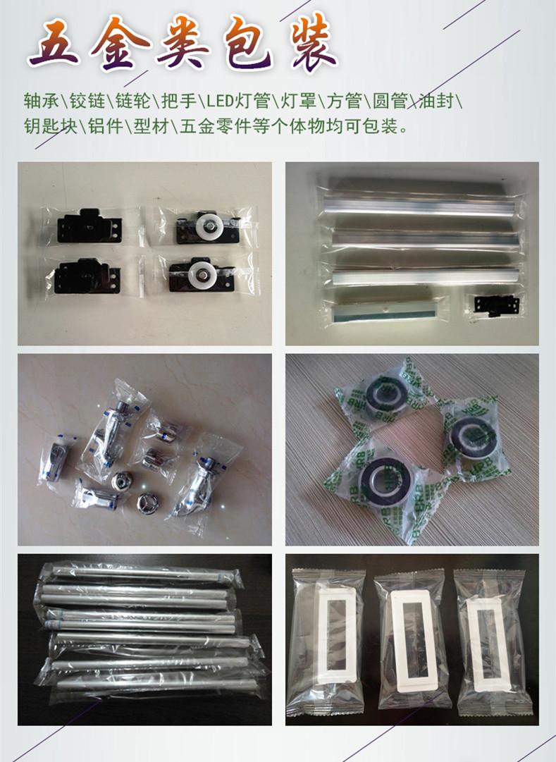 DK-260办公室装修设计每平米多少钱图片