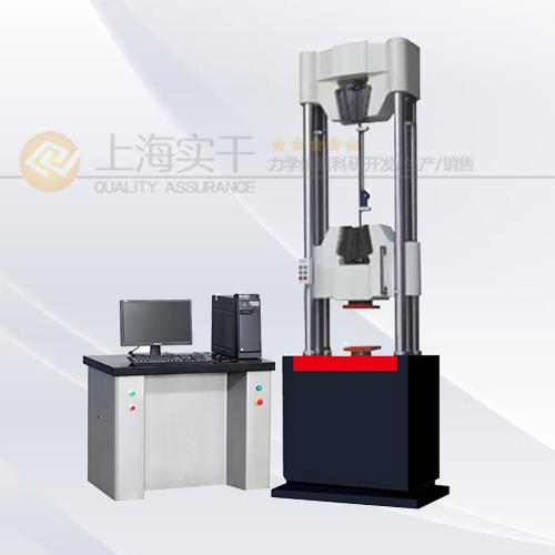 微机控制环刚度试验机,50KG微机控制电子环刚度试验机价钱