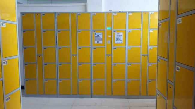 超市条码储物柜