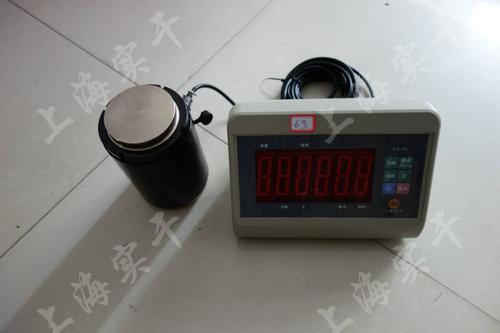 S型数字测力计