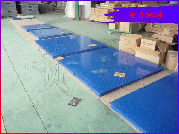 哈尔滨1吨地磅,2吨电子平台秤带打印功能