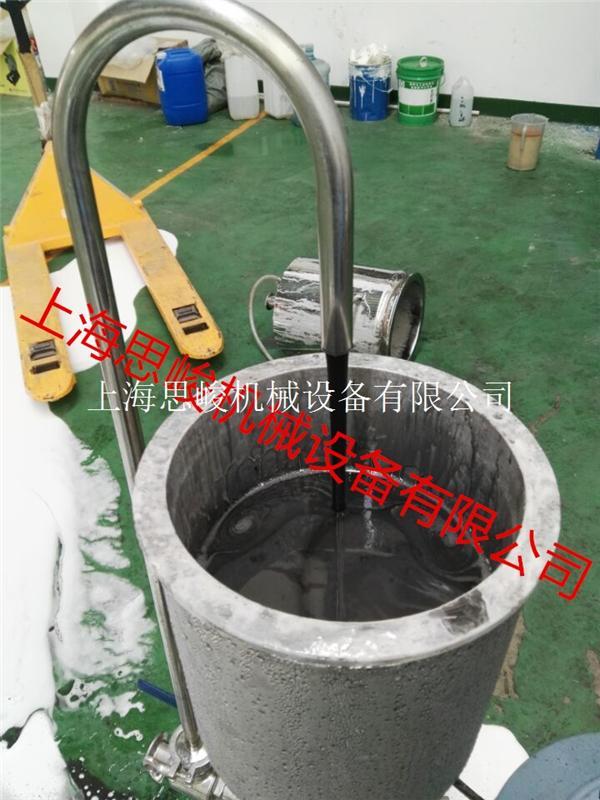 石墨烯润滑油分散机
