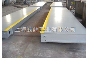 上海勤酬电子秤称汽车的100吨地磅厂家秤价格k
