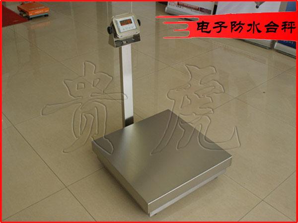 落地电子称30kg,落地电子磅50kg
