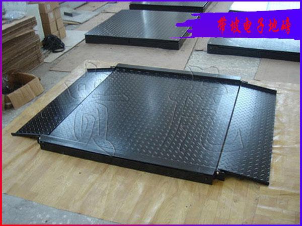 【1吨电子地磅】_1吨电子地磅价格_1吨电子地磅厂家