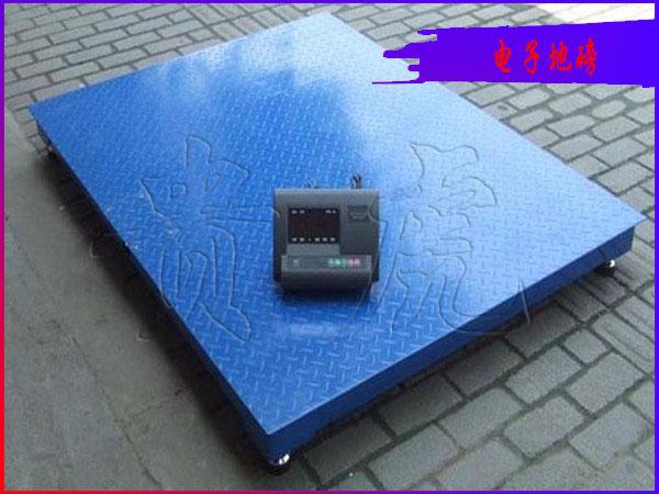 电子秤(1吨电子秤)