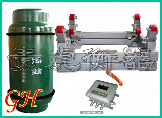 4-20MA模拟量控制、继电器信号输出钢瓶秤