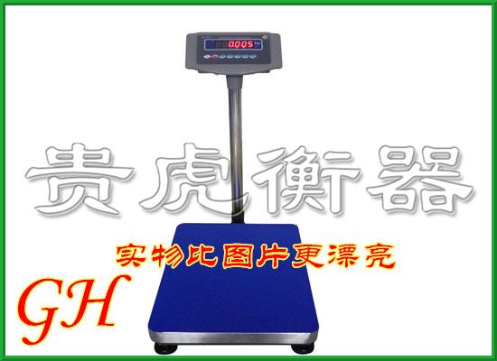 500公斤电子称,500kg电子台秤