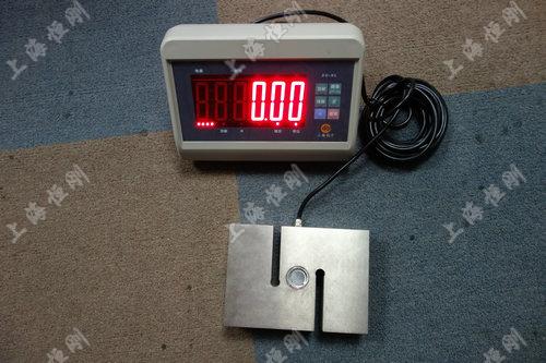 S型外置式数显测力计