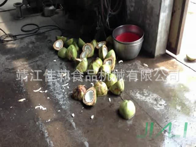 椰子切半机5