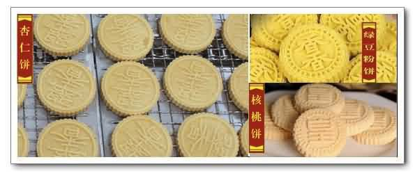 旭众杏仁饼机产品样图