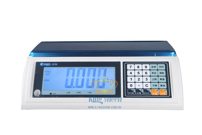 45kg大秤盘电子计重桌秤