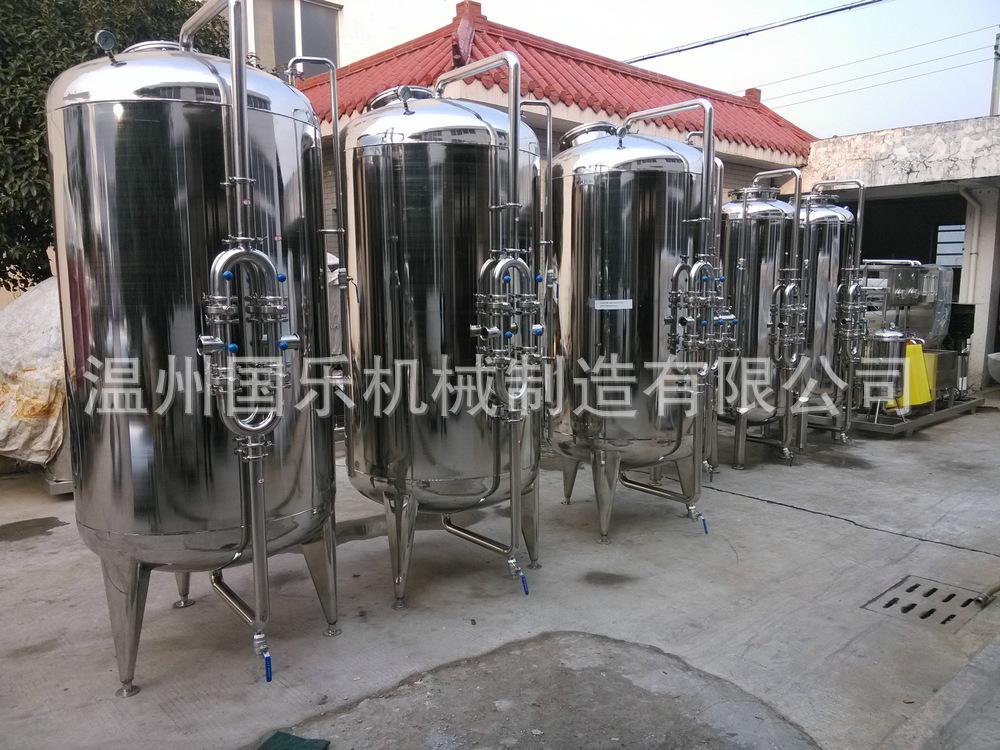 10吨 RO反渗透水处理设备
