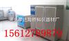 <br>标养箱(40B型/60B型/90B型)