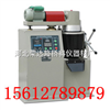 LBH-10/20型<br>沥青混合料拌合机,沥青混合料搅拌机