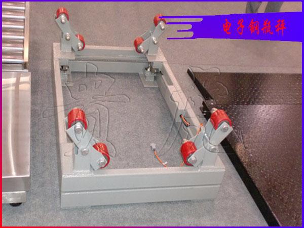 模拟量信号控制电子钢瓶秤,4-20ma控制钢瓶秤价格
