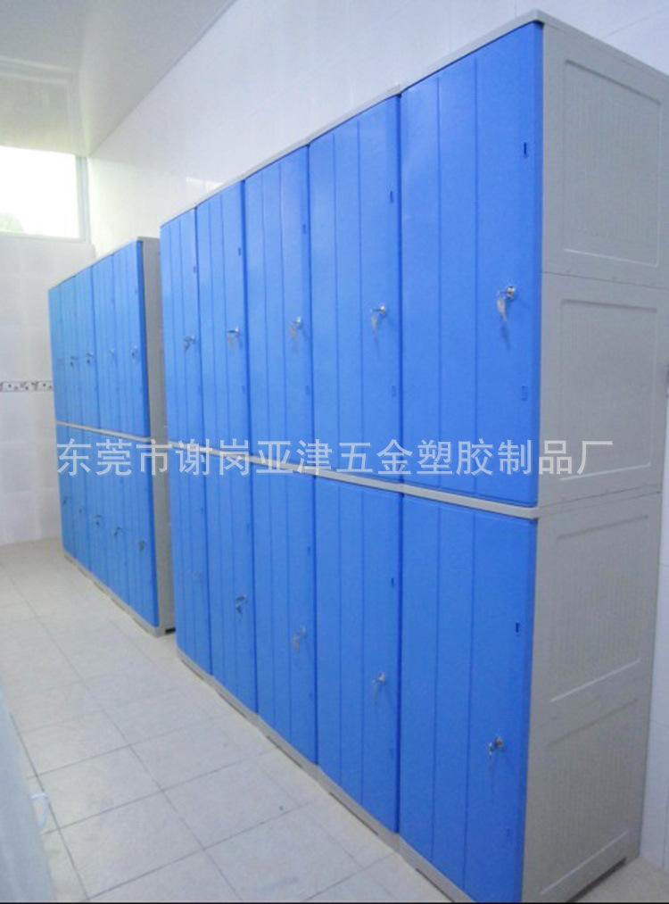 YH-900H ABS塑胶防水储物柜ABS全塑胶更衣柜
