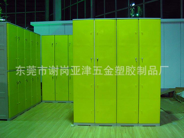 YH-900H ABS塑胶防水更衣柜 西安*定做2门更衣柜