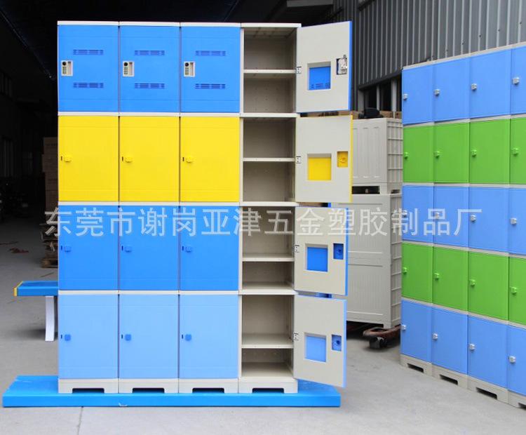 YH-450H ABS塑膠防水儲物櫃 16門新款加層板儲物櫃