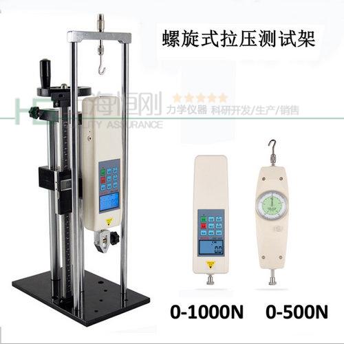 手动推拉力测量仪图片