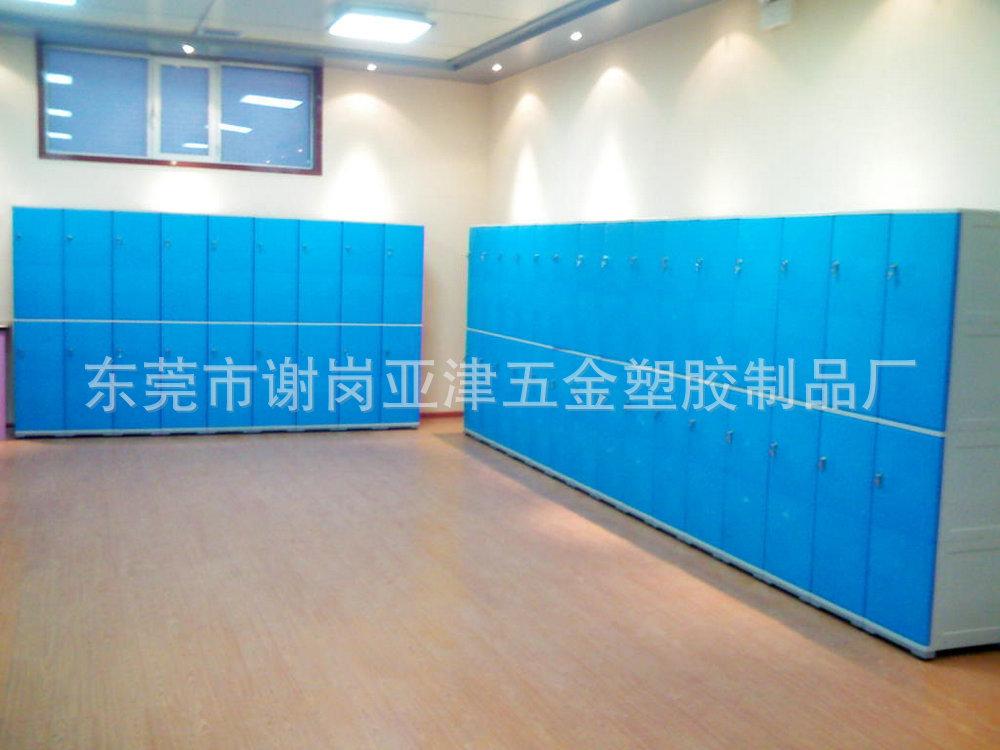YH-900H ABS塑胶防水体育馆 运动员更衣柜