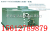 KDR-V5(5组/16件)<br>混凝土快速冻融试验机