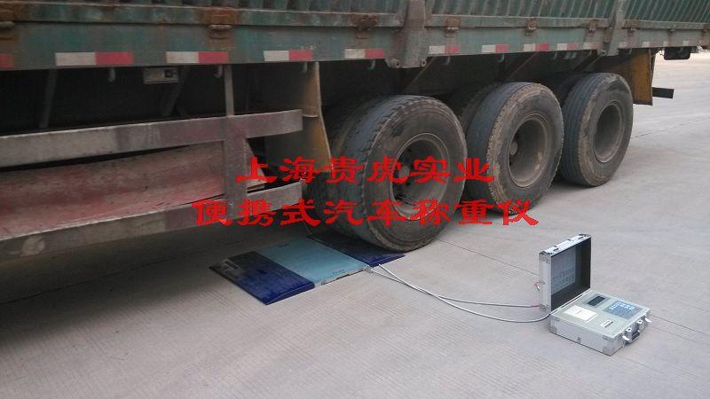 60吨便携式汽车衡,70吨便携式动态轴重仪价格