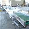 LJ-3000供应不锈钢挑选台 蔬菜挑选平台