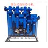 压缩空气不锈钢组合式干燥机