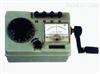 ZC29B—2接地电阻测试仪