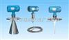 雷达物位计选型,雷达物位计原理,雷达物位计单价