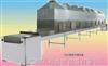 化工粉体干燥 化工干燥设备