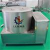 LJ-400果蔬清洗脱水机 油炸食品甩油机