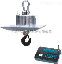 OCS-xxHr-XS防高温吊秤,称铁水高温型吊钩秤
