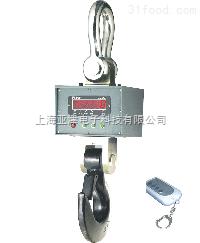 OCS上海大吨位直视吊秤,30吨电子吊磅秤价格