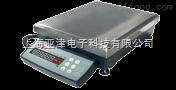 SP12001西特电子天平,12000g/0.1g进口天平,西特工业电子天平