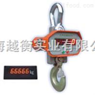 OCS15T吊秤价格、电子吊钩秤上海厂家、湖南电子吊秤、永州电子吊钩秤价格