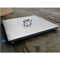 SCS食品厂3吨不锈钢地秤、3吨防水电子磅秤