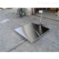 scs2吨防水电子地秤 2t不锈钢地磅秤