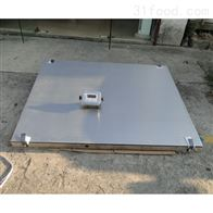 scs10吨不锈钢平台秤 1.2乘1.5米防水电子地磅